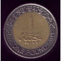 1 Фунт 2008 год Египет