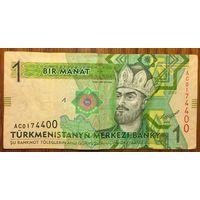 Туркменистан, 1 манат (2012) АС