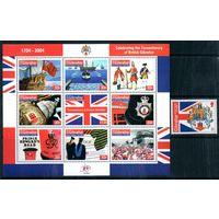 300 лет Британскому Гибралтару Гибралтар 2004 год серия из 1 малого листа и 1 марки