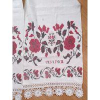 Рушник вышивка 1957 год