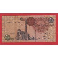ЕГИПЕТ. 1 фунт 2002г. распродажа