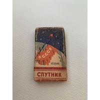 Лезвия для бритья Спутник