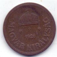 Венгрия, 2 филлера 1926 года.