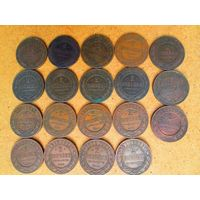 2 копейки российской империи 19 монет без повторов