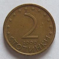 Болгария, 2 стотинки 2000 г, (магнитная)