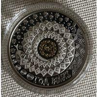 Год Змяі, Год Змеи,Серебро , 20 рублей , 2012 г. Тираж до 8.000 шт. Китайский календарь