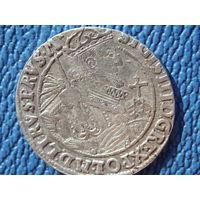 Орт 1623 г. R-2