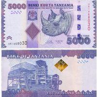 Танзания 5000 шиллингов  2020 год  UNC   НОВИНКА