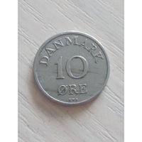 Дания 10 эре 1952г.