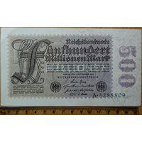 500 миллионов марок 1923г. Берлин