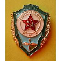 Отличник ВВС. 754.