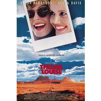 Тельма и Луиза  (1991) 2 двд.