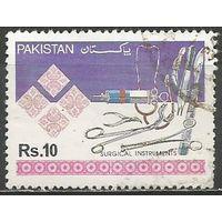 Пакистан. Экспортные товары. 1992г. Mi#849.