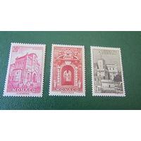 Монако 1940 -1946г. Местные мотивы
