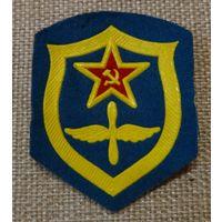 Шеврон ВВС ВС СССР штамп 2