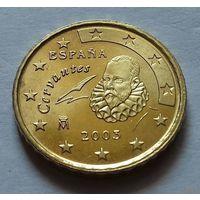 10 евроцентов, Испания 2003 г.