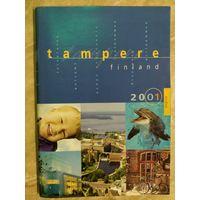Тампере. Финляндия
