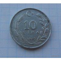 10 лир Турция