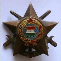 Кокарда 4 Венгрия
