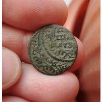 Интересная монета, полушка 1736 года, брак двойной удар!