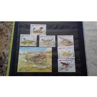 Таджикистан 1995 Фауна Пресмыкающиеся блок и 6 марок