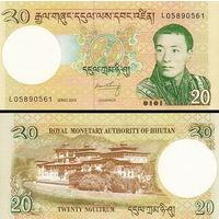 Бутан  20 нгултрум  2013 год   UNC