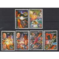 Лаос Космос советские космонавты Леонов Кубасов Союз-Аполлон космические корабли 1975 год чистая серия из 6-ти марок