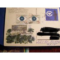 Польша 1992 ПК с ОМ  Почта