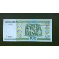 100 рублей  серия кБ UNC.