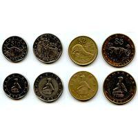 Зимбабве 2, 5, 10, 25 долларов 1997, 2001, 2003 г. (Фауна)