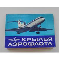 Набор открыток Крылья Аэрофлота