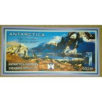 Антарктика 1$ 1993г. UNC