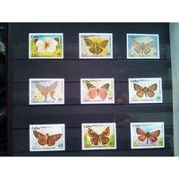 Бабочки(MNH).