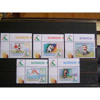 Таджикистан 1996 спорт Олимпиада Атланта. **