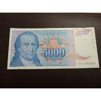 5000 динар югославия 1994 год