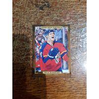 Хоккейная карточка игрока Флориды Пантерз.НХЛ