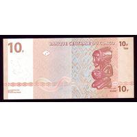 10 Франков 2003 год Конго 2