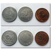 Три монеты МЕКСИКИ - цена за все - из коллекции