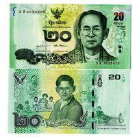 Таиланд 20 бат 2017г. UNC пресс .Король Рама IX Пхумипон Адульядет ! ПАМЯТИ КОРОЛЯ . (Без обозначения года) .  распродажа