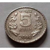 5 рупий, Индия 2000 г., ММД