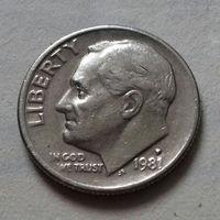 10 центов (дайм) США 1981 P