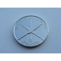 Центральная Африка. 1500 франков 2005 год  UC#200