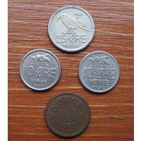 Норвегия. Набор монет.