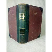 Энциклопедия практической медицины Брокгауз Ефрон 1910 г Schnirer M.T., Vierordt H.