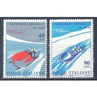 Италия 1966 Спорт. Бобслей. ЧМ, 2 марки