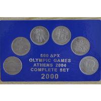 Греция 500 драхм 2000 Олимпиада в Афинах набор