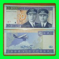 Литва P65 10 Литов 2001 UNC.серия АА 9577048. Пресс.