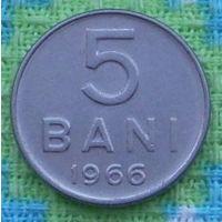 Румыния 5 бани 1966 года. Инвестируй в коллекционирование!