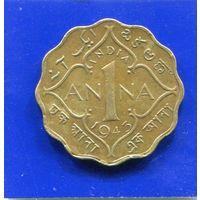 Британская Индия 1 анна 1943