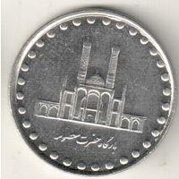 Иран 50 риал 2003